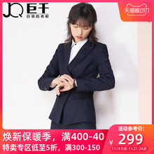 Suit suit, goddess style, fashion temperament, formal suit, women's College Students' professional wear, autumn and winter work clothes