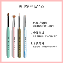 Nail pen tool brush set beginner phototherapy pull line pen Japanese style pen painted pen blooming gradient pen full set