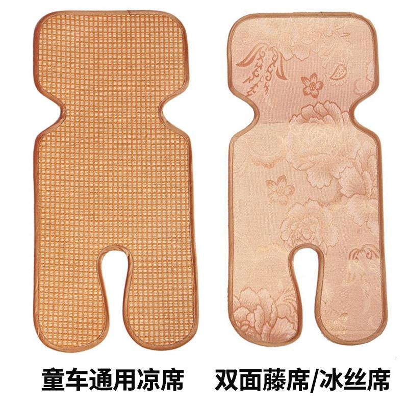 儿童床凉席子童枕两件套宝宝藤席冰丝席垫婴儿手推车夏季通用双面
