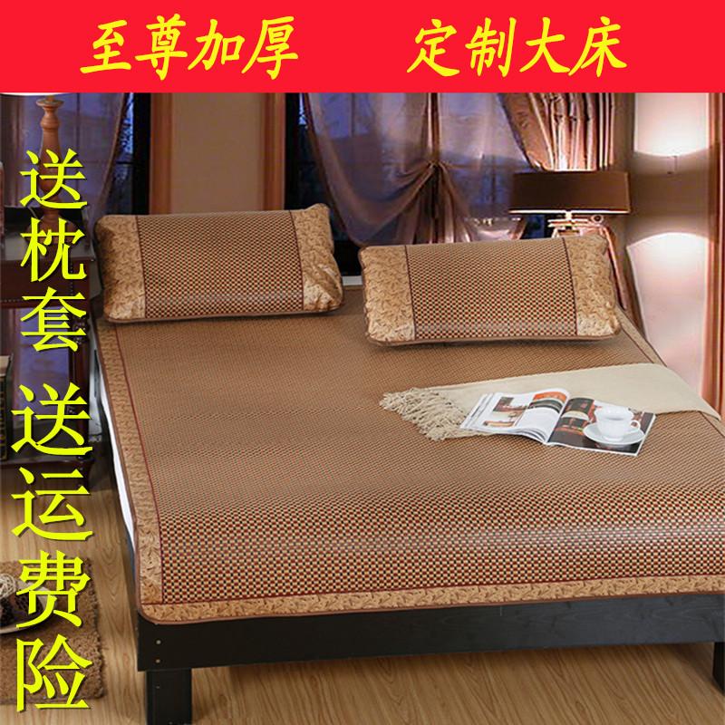 Декоративные одеяла и подушки / Прикроватные коврики Артикул 528570190276