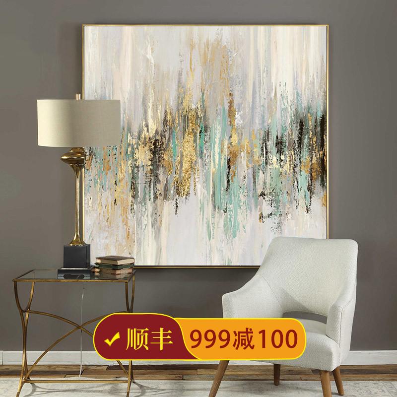 油画美式玄关装饰画客厅轻奢挂画餐厅现代北欧风格沙发背景墙壁画满765.00元可用306元优惠券
