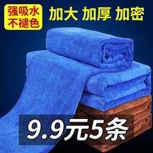 加厚洗車毛巾車用吸水擦車布專用巾不掉毛不留痕汽車工具用品大全