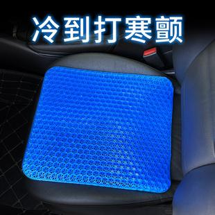汽车坐垫夏季凉垫单片凝胶座垫四季通用硅胶透气单个屁屁垫子货车