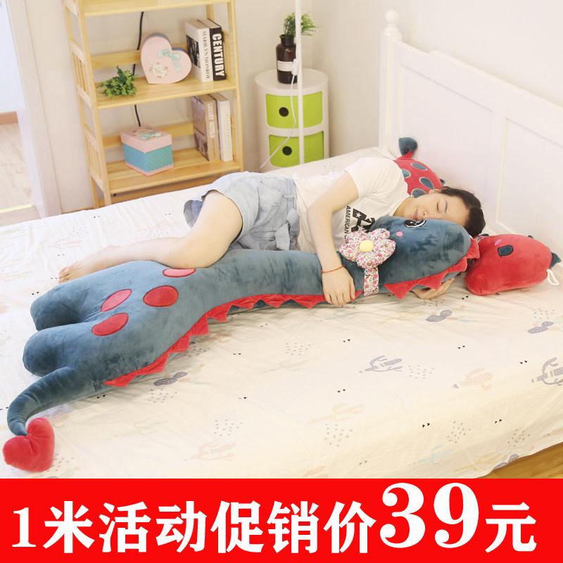 恐龙玩偶安抚公仔毛绒玩具长条陪睡娃娃床上抱着抱枕女生睡觉儿童