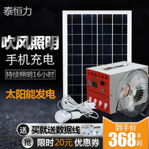 Small photovoltaic power generation system solar panel power generation system home full set of solar generator outdoor