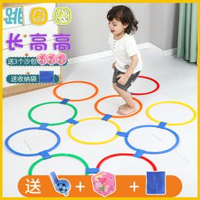 幼儿园跳房子儿童体能跳圈圈玩具