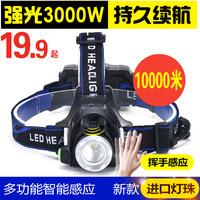 Индуктивная головка свет Сильная лампочка для зарядки дальнего ультра яркого головного фонаря с подсветкой 3000 метров охотничьего промысла свет w