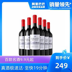 【极速达】1919酒类直供奔富洛神山庄西拉赤霞珠红葡萄酒750ml6瓶
