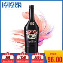酒类直供百利甜酒爱尔兰力娇酒进口洋酒牛奶酒类直供百利甜酒1919极速达