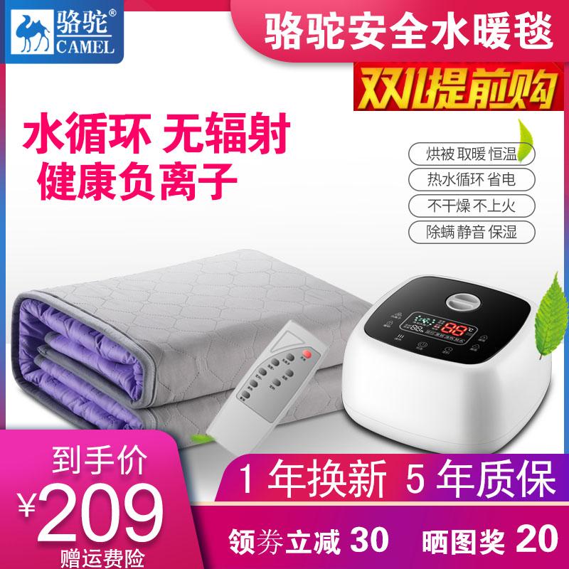 Одеяла с электрообогревом Артикул 602123301306