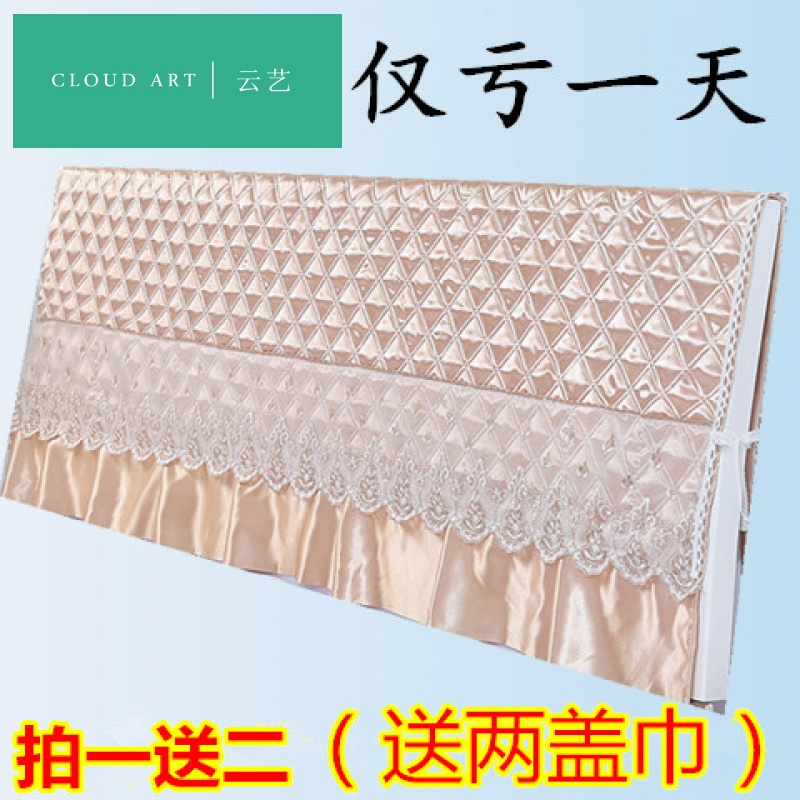 床头罩床头套防尘罩现代简约夹棉欧式木床头1.8m床软包皮床保护套10-22新券
