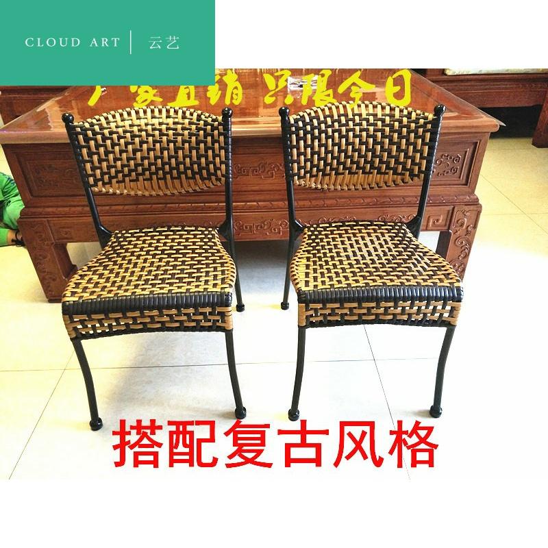 时尚休闲小藤椅子靠背椅阳台单人藤编换鞋小板凳子家用餐椅电脑椅