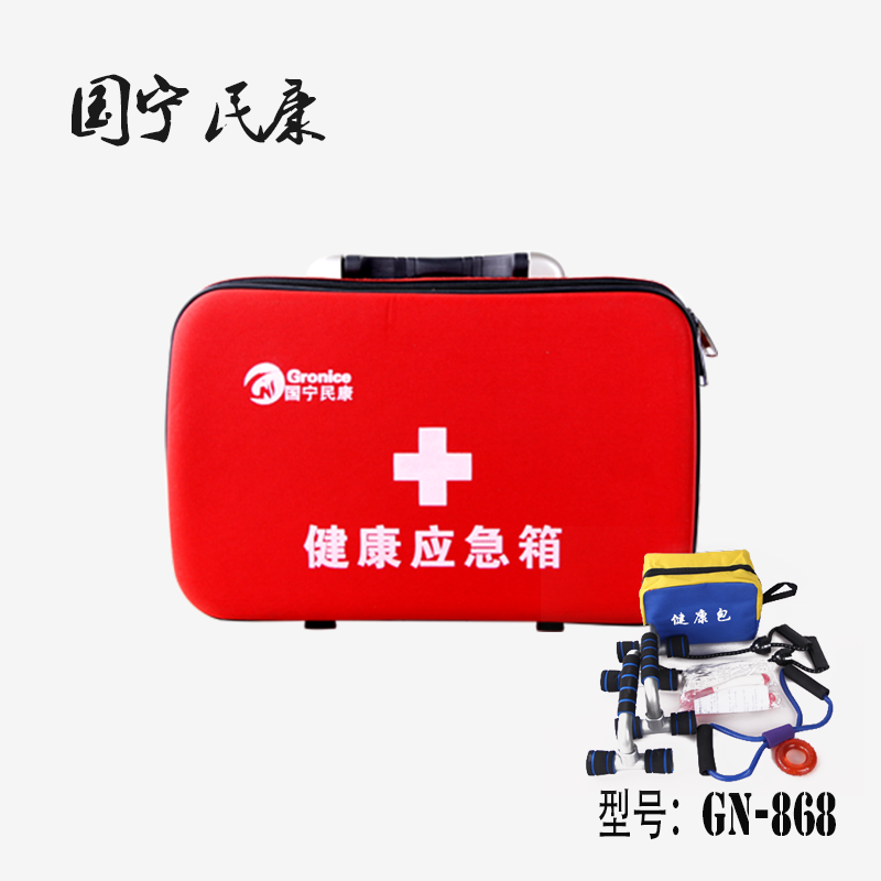 Health emergency kit protection kit first aid kit home office factory school includes emergency medicine kit package mail