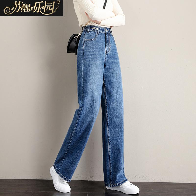 牛仔裤女装春秋季2020新款时尚韩版打底自然腰蓝色搭配长款直筒裤图片
