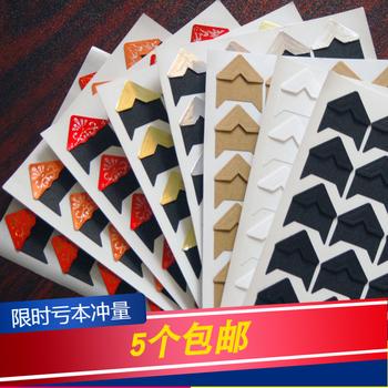 韩国创意复古牛皮纸照片配件角角贴