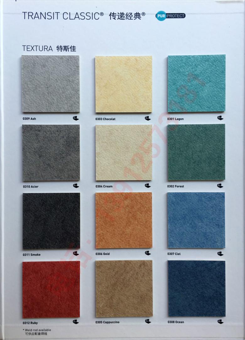 法国洁福传递经典特斯佳哥伦布木纹pvc塑胶地板胶革环保耐磨商业