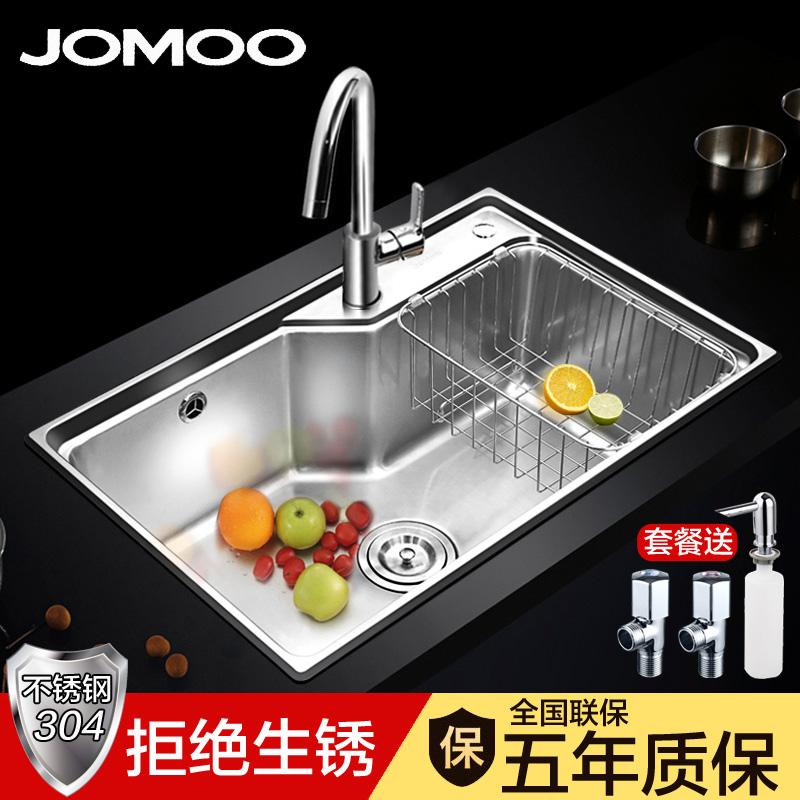九牧304不锈钢水槽套餐加厚厨房洗菜盆单槽洗碗池水池02113/02117