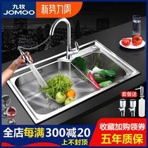 欧洲进口迈锐博石英石水槽双槽厨房洗菜盆水池洗碗池手工菜盆套餐