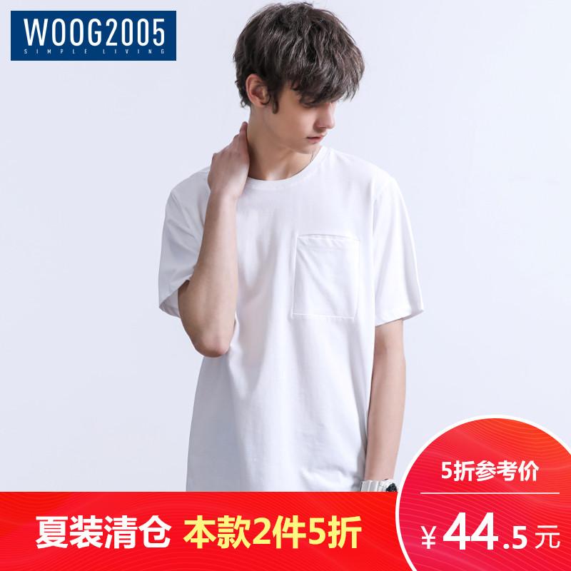 WOOG2005白色纯棉短袖T恤男 2018夏季宽松半袖纯色有口袋圆领体恤