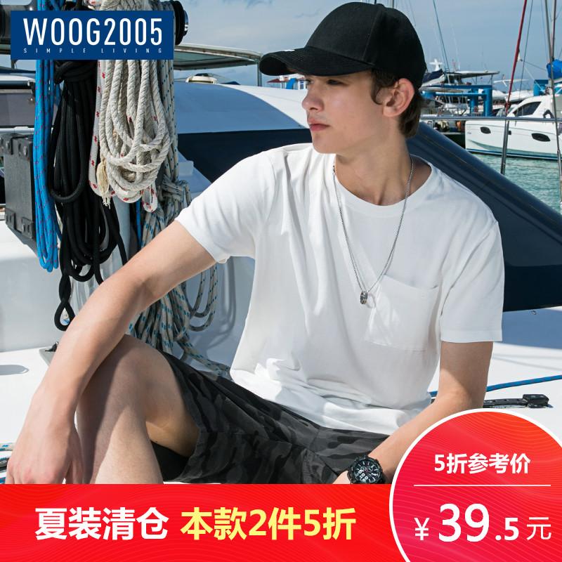WOOG2005纯白色半截袖体恤 2018夏季圆领纯色简约口袋男士短袖t恤