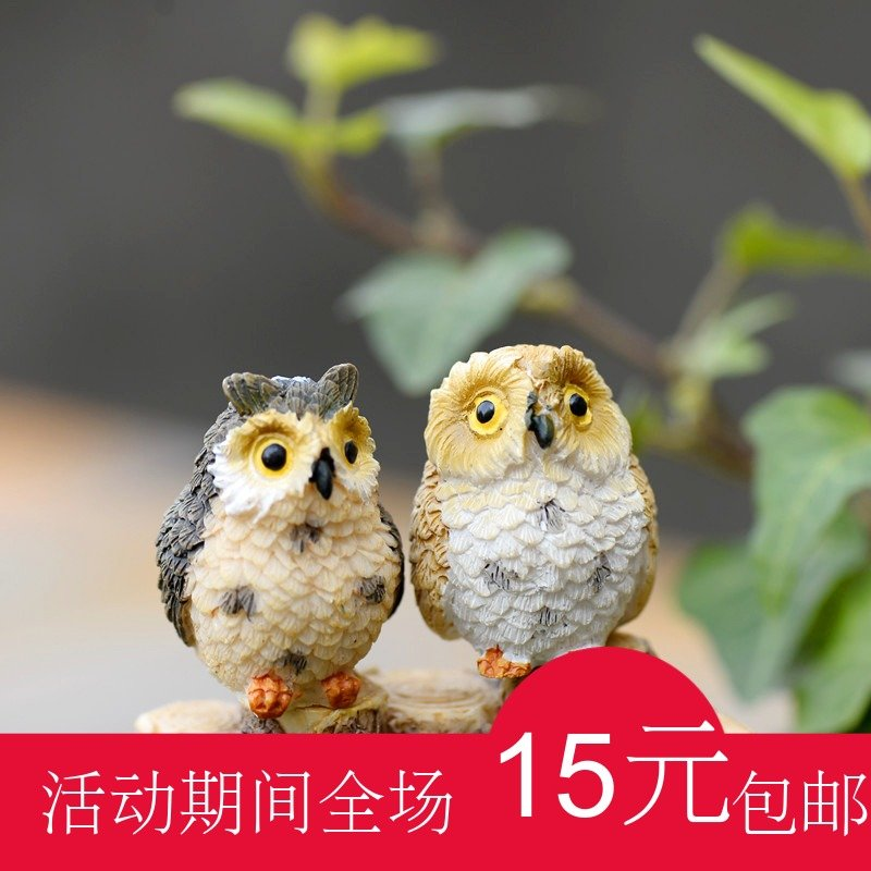 Delicate and lovely resin owl ornaments car ornaments creative micro landscape ornaments meat decoration