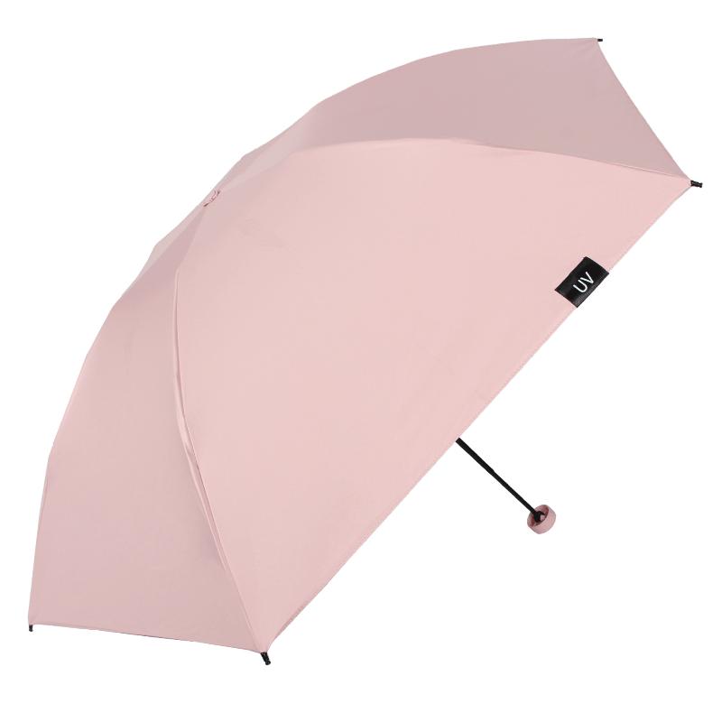 太阳城防晒伞防晒防紫外线太阳伞小巧便携防晒伞折叠遮阳伞女晴雨