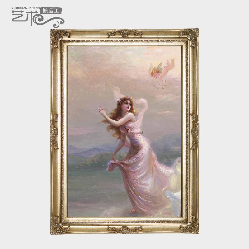 109愛德華比森古典人物世界名油畫天使歐式客廳玄關臥室輕奢裝飾