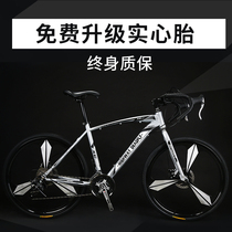 Dead Fly bike variable speed Highway Racing mens singles car Live flying Bend put muscle double disc brake solid tire Student Adult