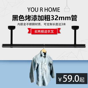 固信阳台不锈钢固定晾衣杆晒衣架晒衣杆32加粗单杆挂衣杆烤漆黑色