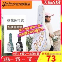 jinchuan民谣吉他琴包电吉他包41寸吉他背包女可爱吉他包个性涂鸦