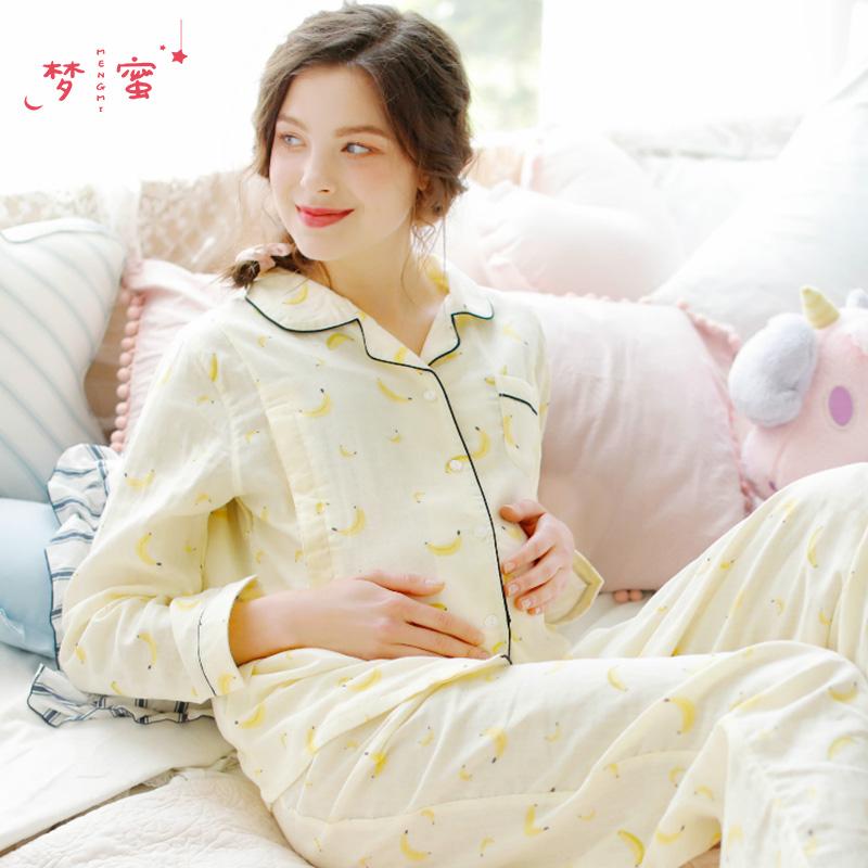 梦蜜纱布月子服夏季孕妇睡衣纯棉春秋哺乳产后喂奶衣薄款全棉吸汗(非品牌)