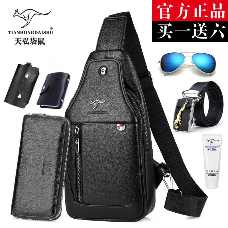 Кожаные сумки Артикул 596424894606