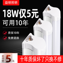 60cm90cm120米灯管1.2日光灯管一体化支架日光灯管改造t5t8led