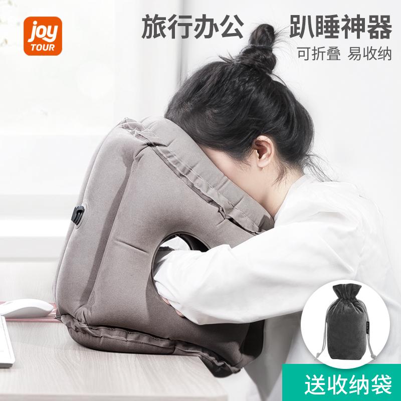 假一赔十午睡神器办公室趴睡枕旅行充气枕头