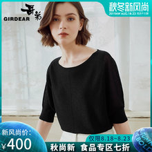 Brother's Women's Wear Summer 2019 New Loose Short Sleeve T-shirt Half Sleeve Thin Bottom Knitted Top for Women A300535