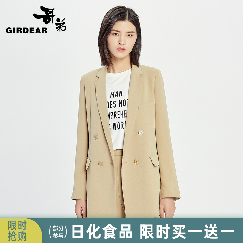 Brother 2021 new spring commuter professional OL suit temperament long-sleeved jacket suit lady 8400049