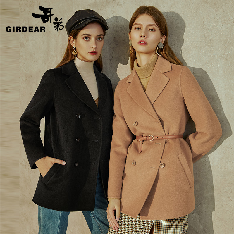 Brother 2020 new autumn and winter clothes wild wool double-sided woolen coat jacket lady A400474