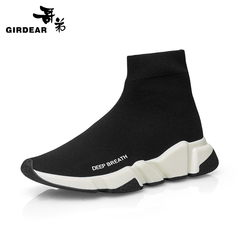 Brother women's shoes 2021 spring new high-top elastic socks shoes women's thick-soled one-step casual shoes AX12037