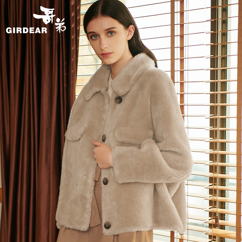 Brother 2020 winter new granular sheep shearing coat women's fur one short deerskin lamb wool coat