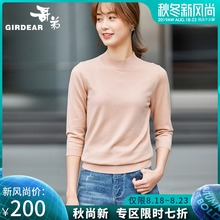 Brothers women's 2019 spring new half-high collar 7 points sleeve sweater with wool sweater A300172
