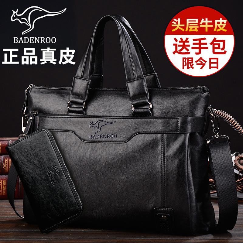 Кожаные сумки Артикул 600324356406