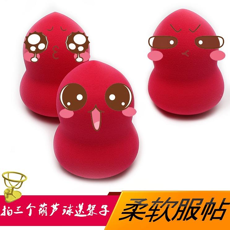 葫芦粉扑美妆蛋韩国化妆小海绵彩妆蛋球干湿两用棉BB霜收纳托架子