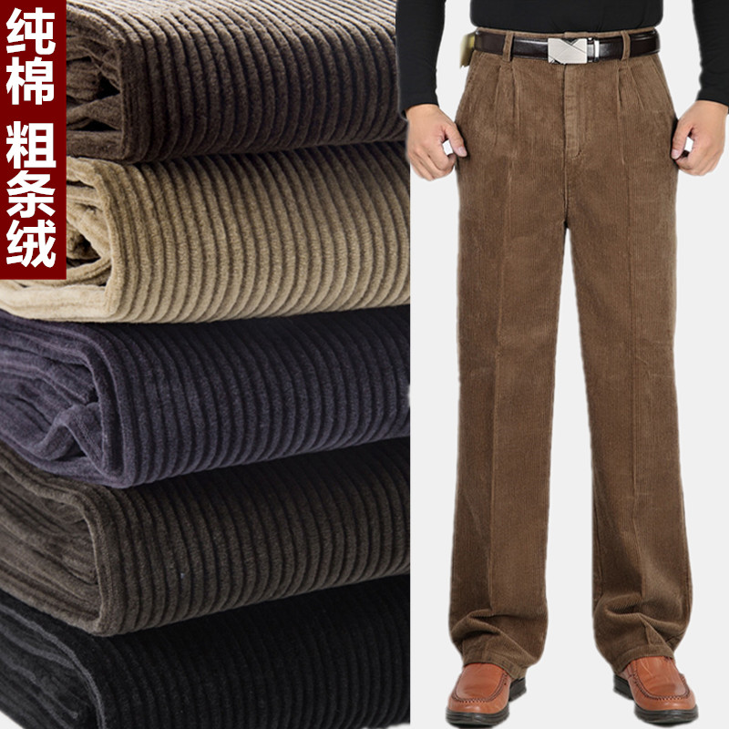 Middle aged and old mens thick corduroy casual pants in autumn and winter