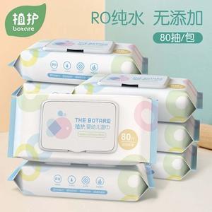 领5元券购买植护婴儿湿巾纸宝宝湿纸巾儿童手口专用80抽家用大包装特价实惠装