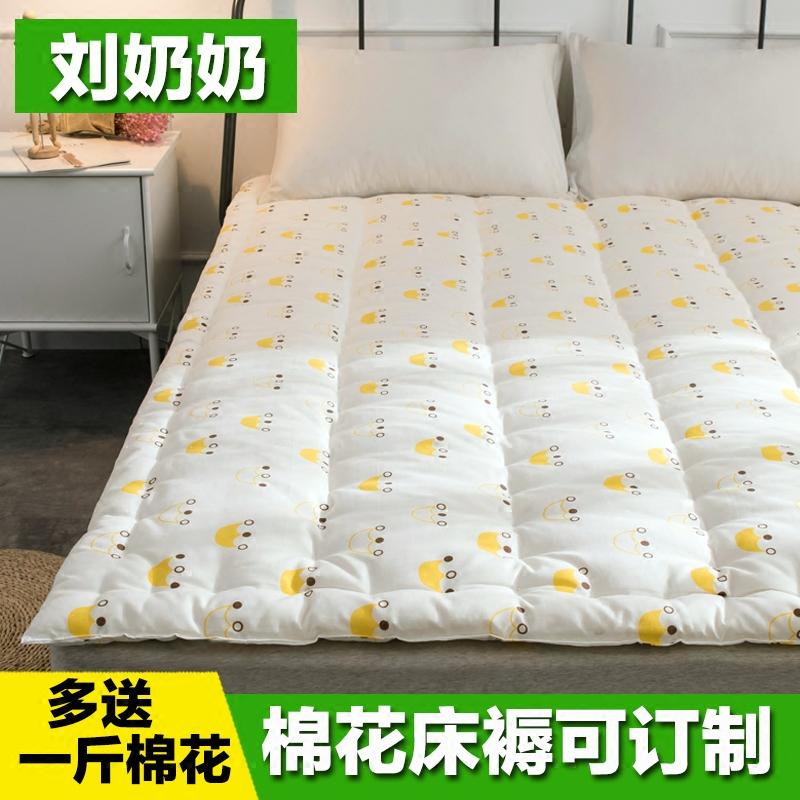 纯棉花褥子垫被子被芯单人加厚双人床垫褥定做棉花垫被褥学生宿舍
