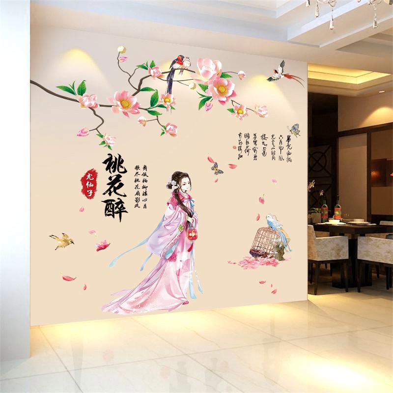 中国风客厅背景墙贴画古风贴纸自粘床头卧室房间墙壁墙面温馨装饰
