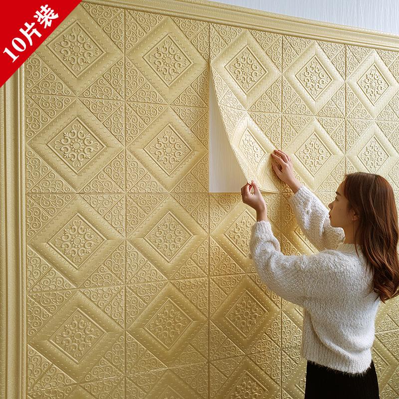 自粘3d立体防水床头客厅装饰墙纸