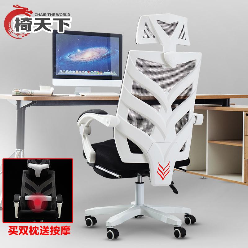 现代简约电脑椅家用办公椅子升降转椅休闲老板座椅可躺游戏电竞椅