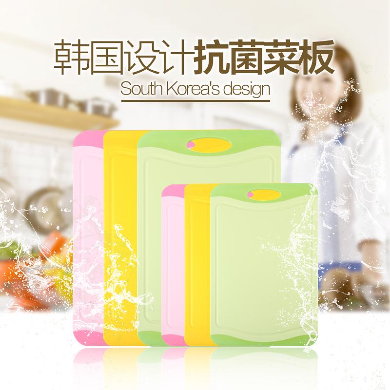 出口韓國抗菌砧板菜板雙麵案板 水果砧板擀麵板家用刀具切菜板