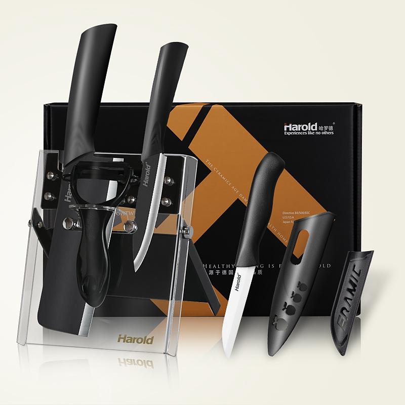 含刀架 哈羅德陶瓷刀5件套 廚房刀具套裝 陶瓷菜刀德國切肉菜刀